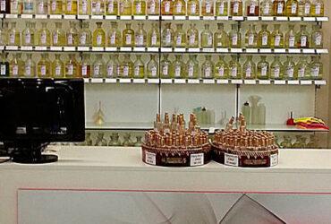 Perfumes a granel – Mafalda